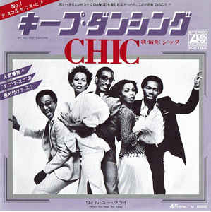 CHIC - My Feet Keep Dancing - 45T (EP 4 titres)